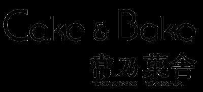 常乃菓舎-TOKINO KASHA
